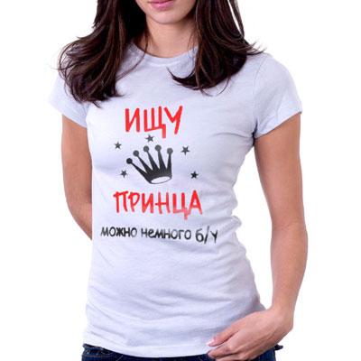Печать на футболках в Калининграде - Типография Клякса d2e200b6d7ec0